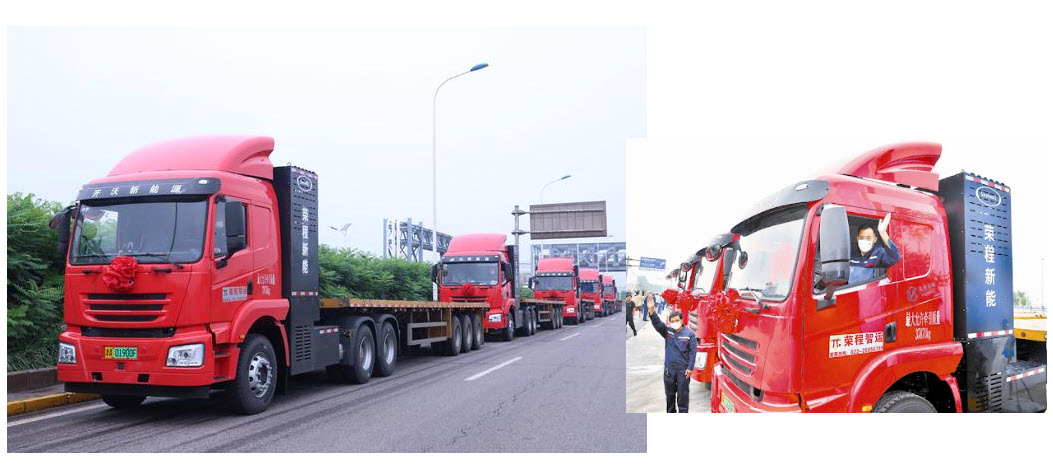 Fuel Cells Works, China: Tianjin's First Hydrogen Energy Transportation Demo Project Completed and Put into Operation with 5 Hydrogen Trucks
