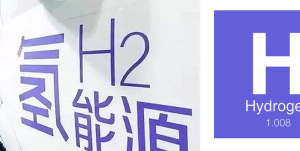 Fuel Cells Works, Shanghai Lingang New Area: 1,500 Hydrogen Fuel Cell Vehicles will be Used in 2025