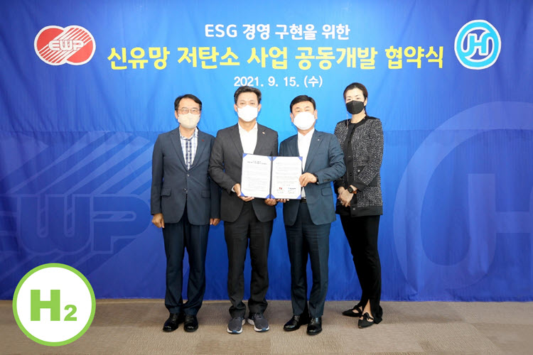 Fuel Cells Works, Korea: East-West Power and Hanjin Logistics Center to Produce Hydrogen
