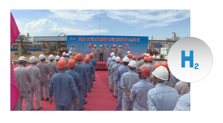 Fuel Cells Works, China: Only Hydrogen Supply Project in Western Guangdong Starts Construction