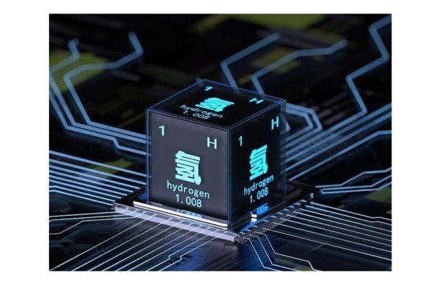 Japan Hydrogen New