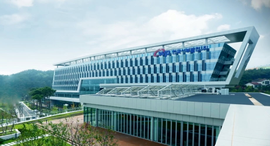 Fuel Cells Works, Kangwon Land Signs Fuel Cell Agreement with Korea Western Power and Gangwon City Gas