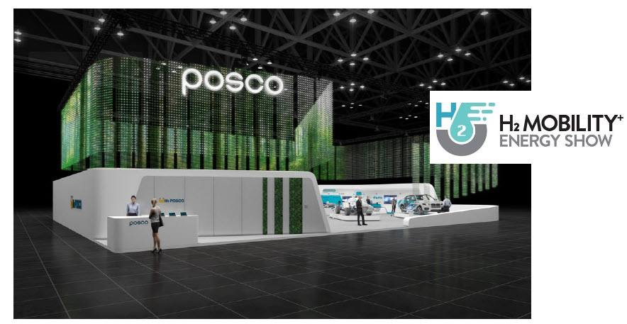 Fuel Cells Works, POSCO Group to Attend 'Hydrogen Mobility Show' in South Korea