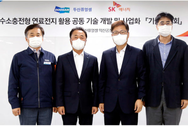 Doosan Fuel Cell SK Energy and SK Energy Strengthen Cooperation to Use Hydrogen Rechargeable Fuel Cells