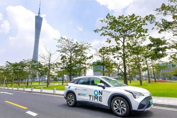 GAC Hydrogen SUV