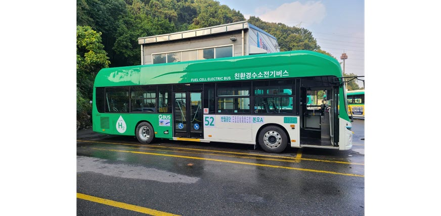 Fuel Cells Works, Korea: Gyeonggi Rolls out its First Hydrogen Fuel Cell Bus in Ansan