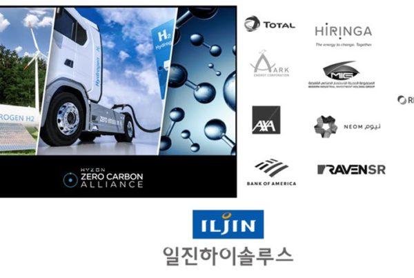 Hyzon Zero Carbon Alliance Iljin
