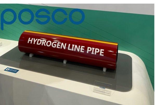 Posco Hydrogen Pipes