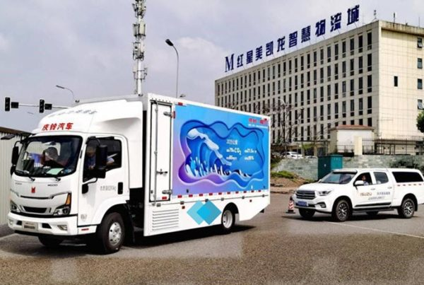 Qingling Bosch Hydrogen Fuel Cell Powered Truck Completes Its First Trial