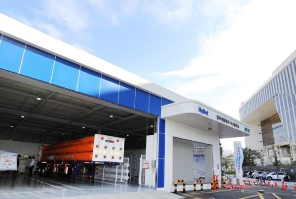 South Korea Military Civilian Cooperation Helps Open First Hydrogen Station in Jaundae