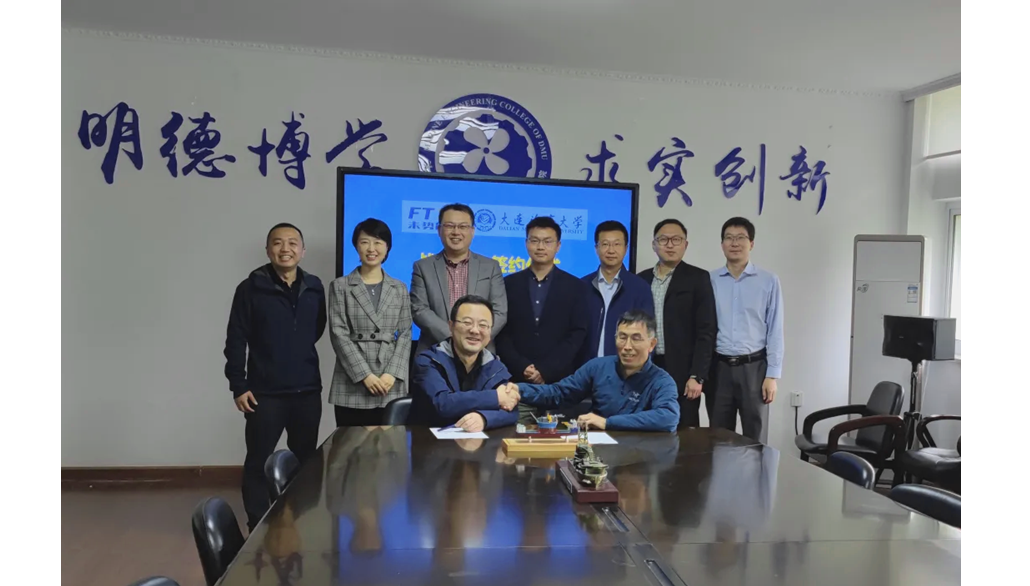 Fuel Cells Works, Weishi Energy Enters Into Marine Fuel Cell Technology