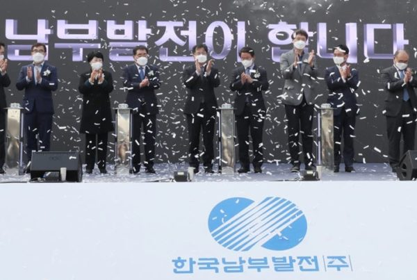 Worlds Largest Hydrogen Fuel Cell Power Plant Opened by Korean Southern Power KOSPO