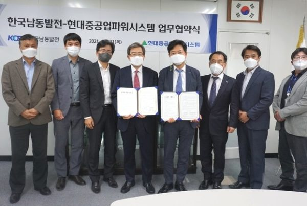 Fuel Cells Works, Hyundai Heavy Industries Power and South-East Power Co., Ltd. Agree to Hydrogen Fuel Cell Localization Collaboration